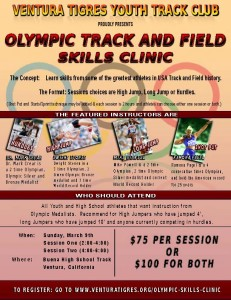 olympic-track-and-field-clinic